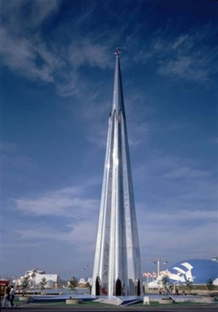 Alessandro Mendini gana el European Prize for Architecture