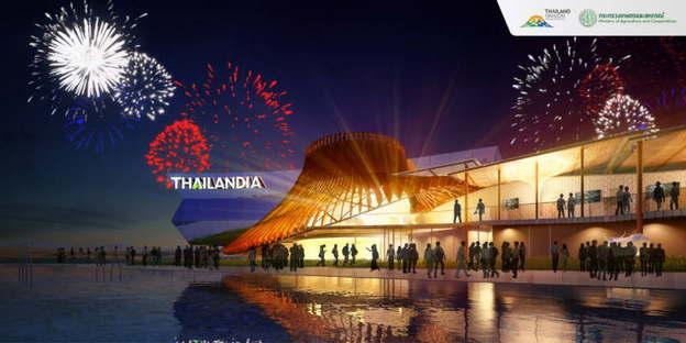 Pabellón de Tailandia Expo Milán 2015
