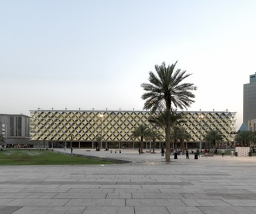 Gerber Architekten King Fahad National Library Riad