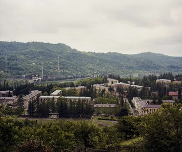 Gabriele Basilico Prize in Architecture and Landscape Photography