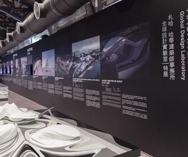 "Exposición ""Global Design Laboratory"" sobre Zaha Hadid Architects en Taipéi"