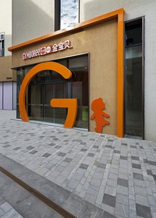Vudafieri-Saverino Partners, Arquitectura para niños en China
