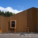 Dow Jones Architects Maggie's Cancer Centre en el Velindre Hospital de Cardiff
