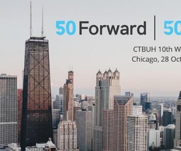 Los 50 rascacielos más icónicos de los últimos 50 años