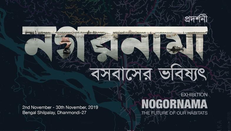 Exposición Nogornama - The Future of Our Habitats en el Bengal Institute
