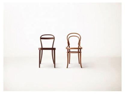 Colaboración Thonet - Muji by James Irvine y Konstantin Grcic