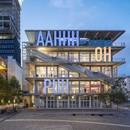 Werk 12 de MVRDV y N-V-O Nuyken Von Oefele Architekten obtiene el DAM Preis 2021
