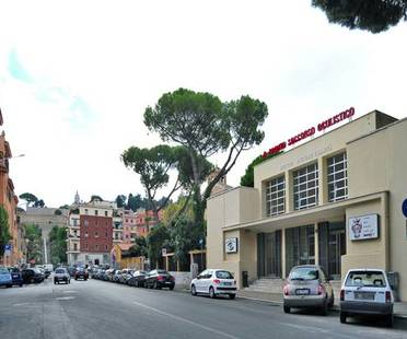 Emergency Ward - Ophthalmic Hospital (Rome)