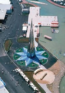 Torre del Paraíso: Torre del Paraíso – Hiroshima (Japón) 1989