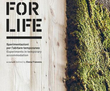 Marco Piva. Space for life – Experimentaciones para la vivienda contemporánea