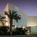 Wall House de AGi Architects en Khaldiya (Kuwait City)