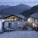 AZL Architects y la Librairie Avant-Garde Tonglu, China