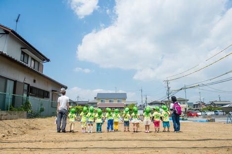 MAD Architects: Clover House, centro de preescolar en Okazaki, Japón