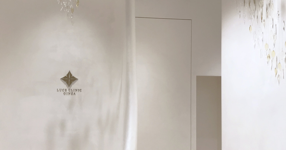 Luce Clinic Ginza