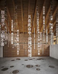 El Museo de Arte de Yunshan, proyectado