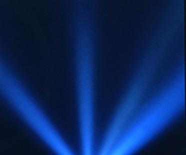 Iluminación y nuevas tendencias