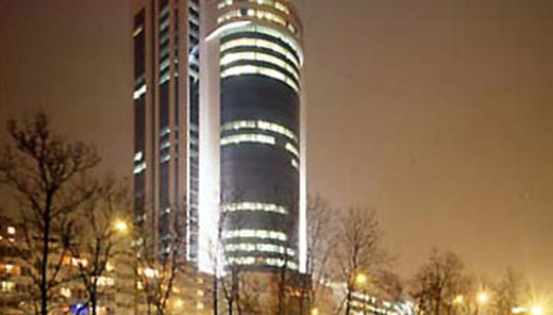El Reform Plaza
