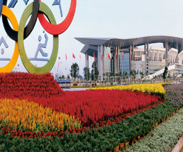 Ellerbe Becket: el Guangdong Olympic Stadium de Guangzou, 2002