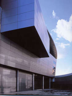 La nueva ala del Museo Van Gogh de Kisho Kurokawa