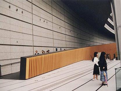 Rafael Viñoly: Foro Internacional de Tokio
