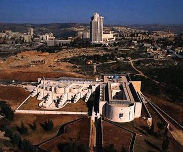 Tribunal Supremo de Jerusalén