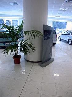 Concesionario Opel