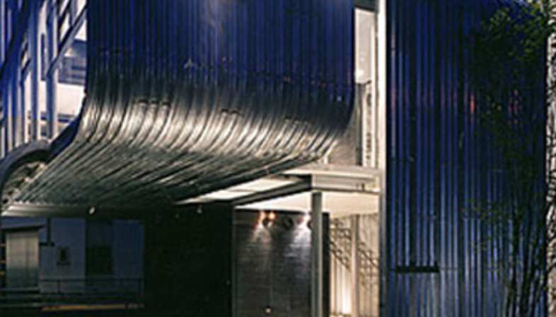 Rooftecture K - Shuhei Endo<br> Nishinomiya City,  2000