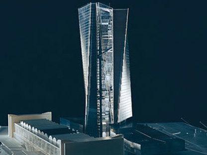 Coop Himmelb(l)au, Nueva sede del BCE. Frankfurt.