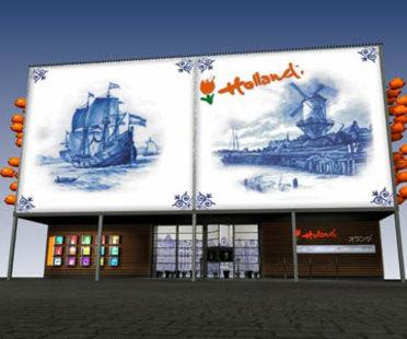 Aichi. Exposición Universal 2005