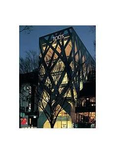 Tokio. Nueva sede de Tod's<br> Toyo Ito. 2004