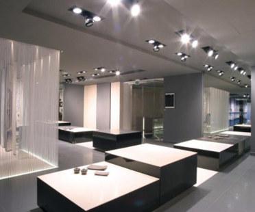 Showroom de Irisfmg 2005