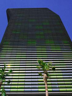 Torre Woermann, Ábalos & Herreros. <br />Las Palmas (Gran Canaria). 2004