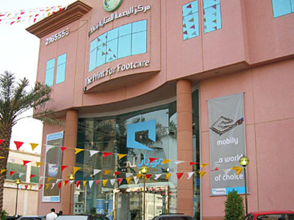 Mobily Shop - Arabia Saudí