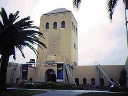 Museo M. H. de Young Memorial. Herzog & de Meuron. San Francisco. 2005