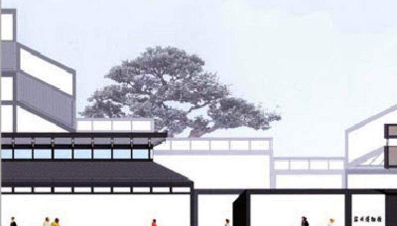 Museo de Suzhou. Ieoh Ming Pei. Suzhou (China). 2006