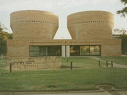 Sinagoga y centro Cymbalista de la herencia hebrea, Mario Botta