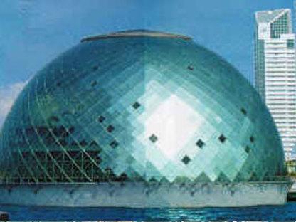 Paul Andreu. Museo Marítimo de Osaka. 2001