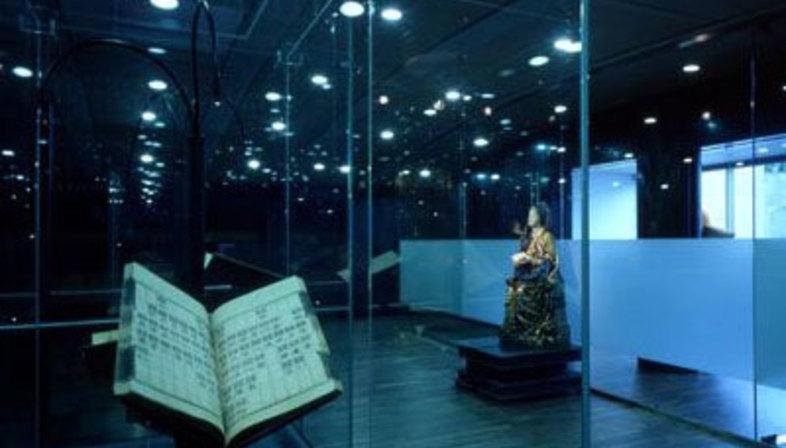 Fundación Martin Bodmer. Mario Botta. Cologny (Ginebra). 2003