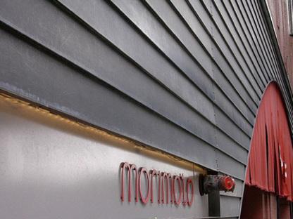 Morimoto NYC. New York. Tadao Ando. 2006