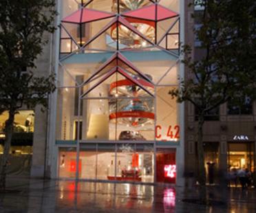 Showroom de Citroen. París. Manuelle Gautrand. 2007