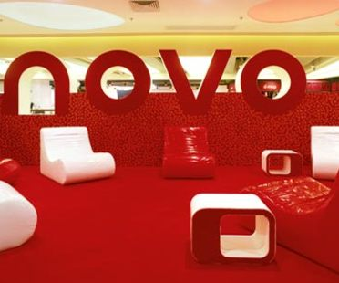 Novo - Studio 63 Architecture + Design<br />Hong Kong, 2007