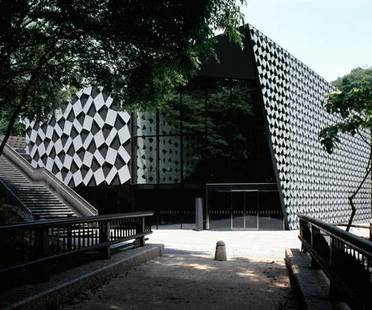Museo de las ruinas del Castillo de Kanayama: Kengo Kuma