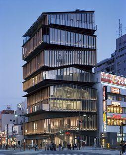 Kuma: Asakusa Culture Tourist Information Center