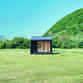 Il rifugio minimal di Muji in vendita in Giappone