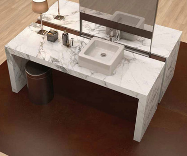 Maxfine: la imagen del baño moderno