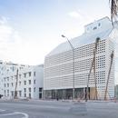 El Faena Bazaar y Park en el Faena District de OMA, en Miami Beach